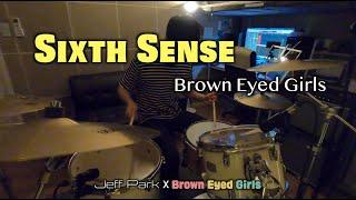 [4K] Sixth Sense - 브라운아이드걸스 l Brown Eyed Girls l 추억의 노래 l dr…
