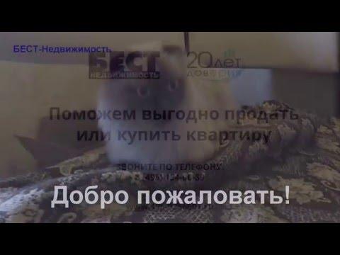 работа ленинский район пермь