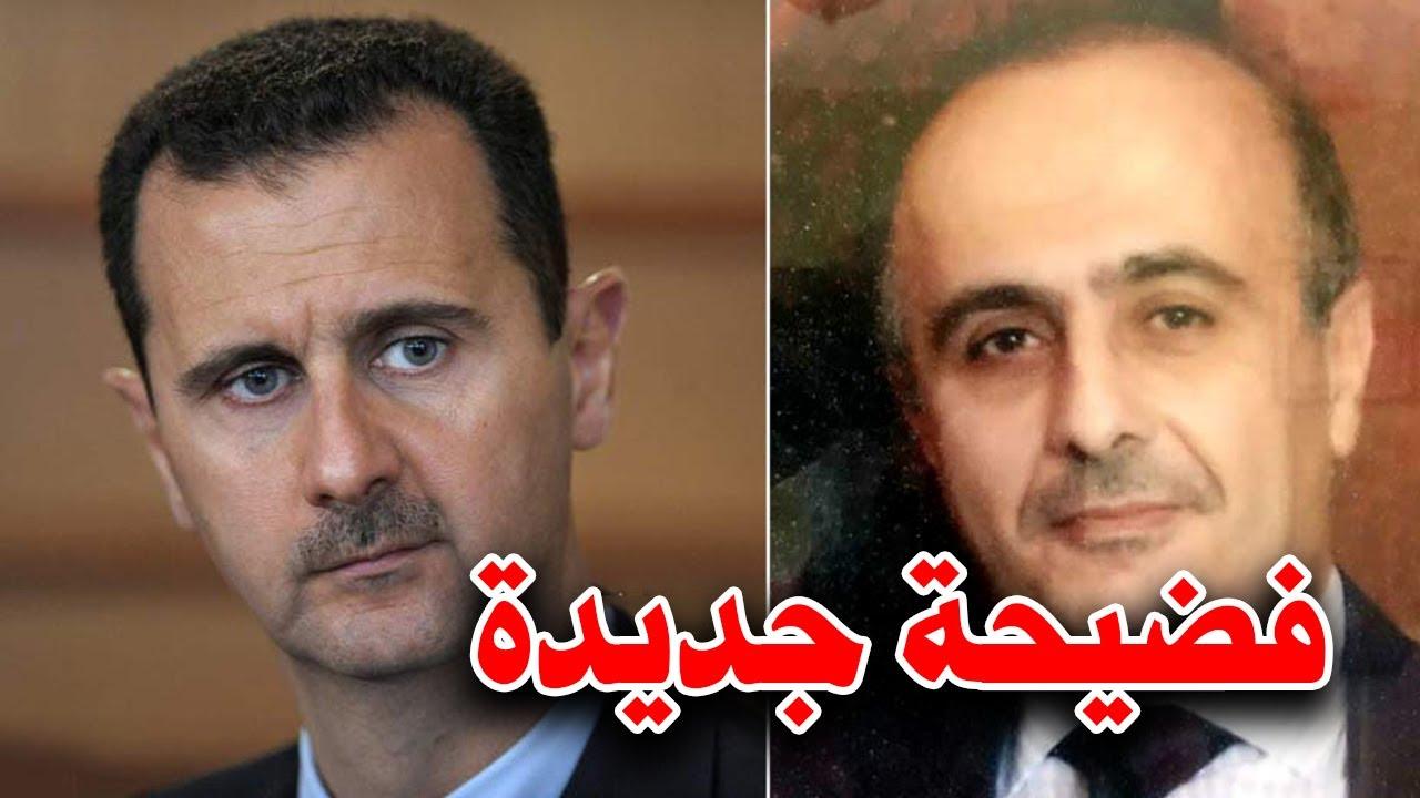 دريد الأسد يفضح ابن عمه وخمسة أيام أمام رامي مخلوف قبل الكارثة