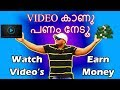 Watch Video and Make Money | Instant Paypal Withdraw