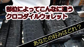オリジナルシルバーレザーショップ・名古屋大須(実店舗) レザーとシルバーのオーダーメイドやってます。 革小物・オリジナルシルバー作成・販売しています。 またブランド様 ...
