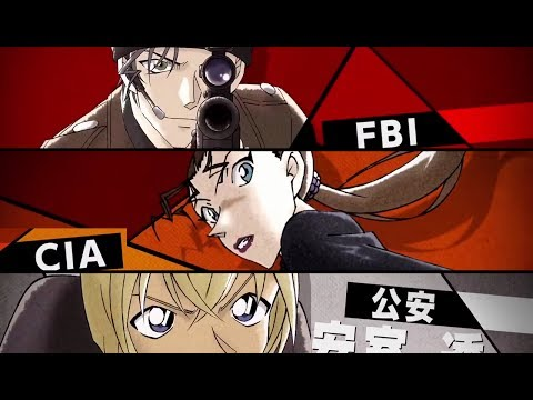Detective Conan - AMV - NOC's Mission - Dynamite (Mai Kuraki)