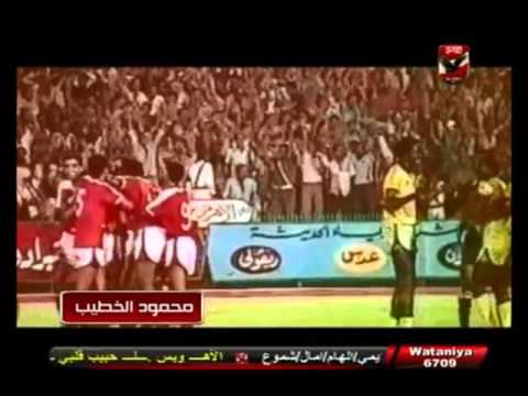 best egyptian football player (bibo/el khateeb)