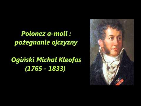Михаил Огинский - Полонез