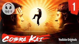 "Cobra Kai Ep 1 - ""Ace Degenerate"" - The Karate Kid Saga Continues thumbnail"