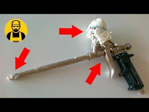 Как промыть пистолет для монтажной пены видео
