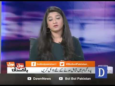 Bol Bol Pakistan - 06 March, 2018 - Dawn News