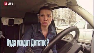 Виктория Черенцова - Куда уходит детство +++ (HD720p)