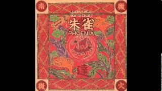 Chinese Feng Shui Music - Phoenix - (風水音樂 - 朱雀) - track 01