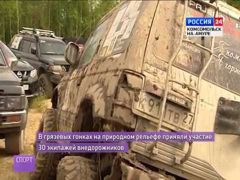 Вести Комсомольск-на-Амуре (запись с эфира 18 июля 2017 г.)