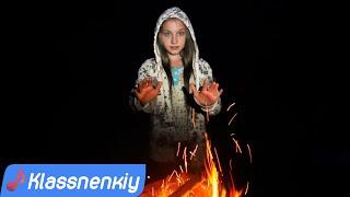 Mancore - Стихия Огня [Новые Клипы 2015]