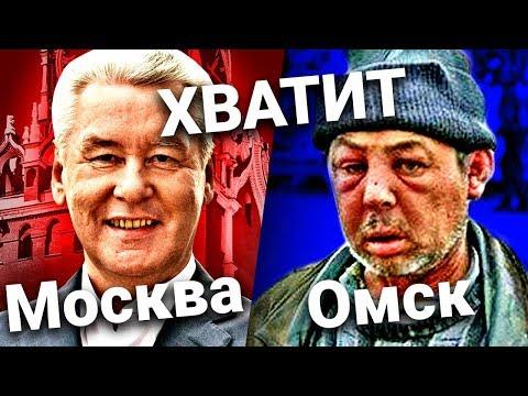 Топ10 Идей Для УЛУЧШЕНИЯ России!