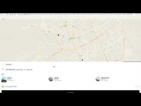 King Abdul-aziz Public Library Electronic System Web Application Demo