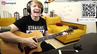 Уроки гитары  проверка заданий 07 11 2019