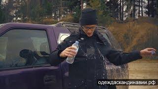 видео Отзывы о компании авангард спецодежда