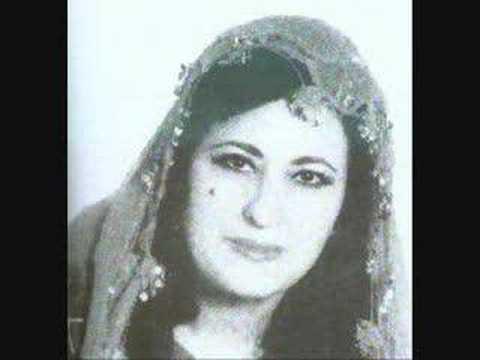 Eyşe Şan Ayse san Zimanê Kurdî zimanê me ye