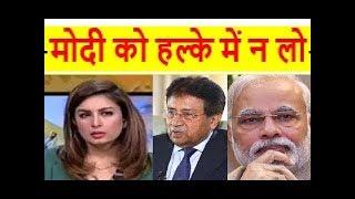 pak media on india today   Pak media on india latest   pakistan media