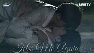 BL    Kiss Me Again