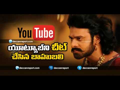 BAHUBALI  TAILER DELETE IN YOUTUBE RESIN