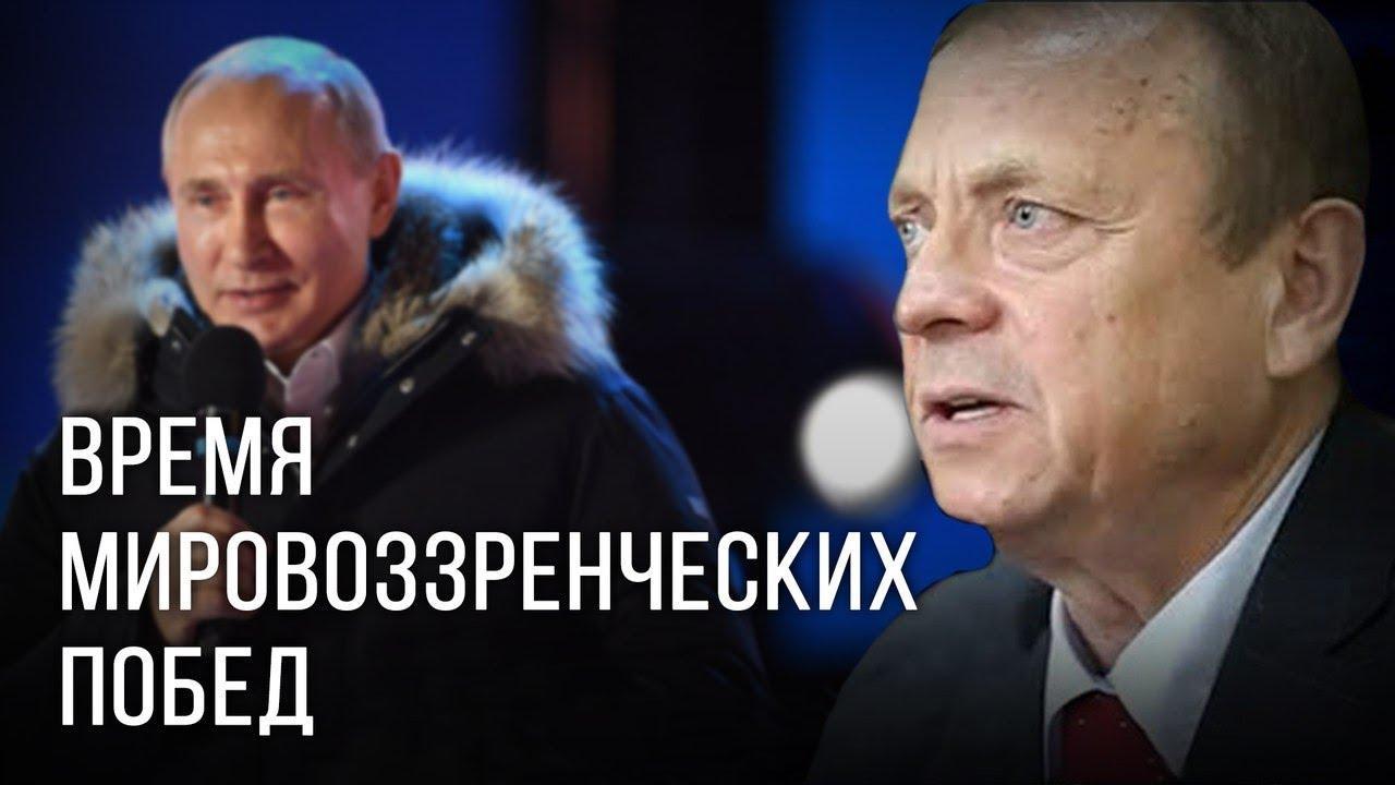 Время мировоззренческих побед. Виктор Ефимов