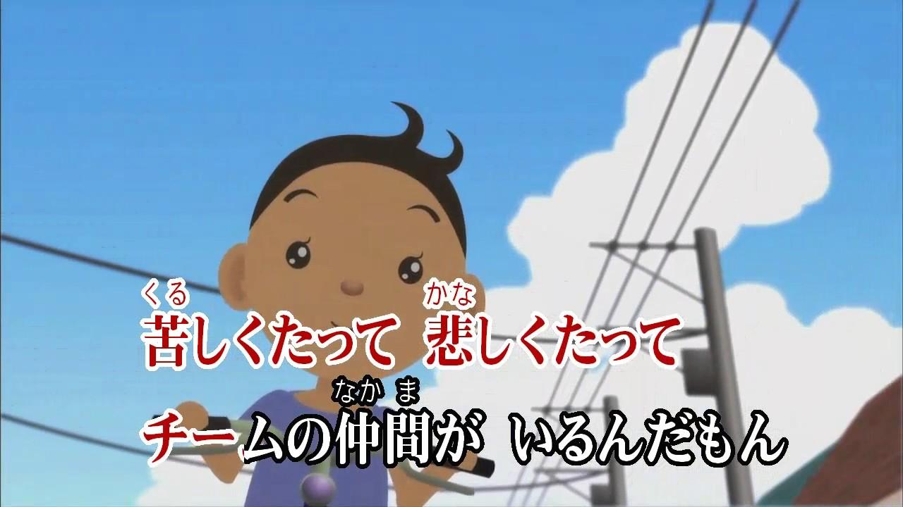 Wii カラオケ U - (カバー) アタ...