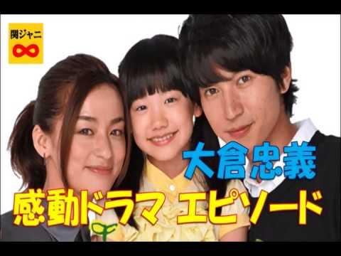24時間テレビのドラマ「はなちゃんのみそ汁」に賛 …