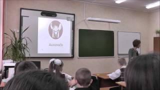 """Видео урок """"Ашханәдә"""" 3 класс"""