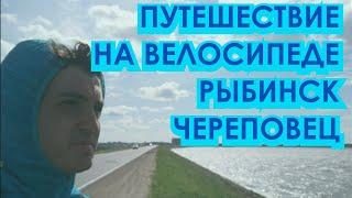 ЧелТур Рыбинск. 31 мая - 3 июня 2018