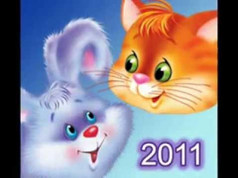 Старый Новый год - 14 января. История и особенности