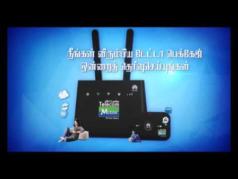 Mobitel 4G LTE Wifi Router Tamil