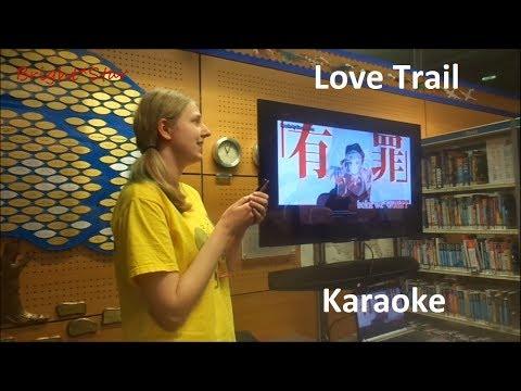 Vocaloid Karaoke: Love Trial English Cover (恋愛裁判)