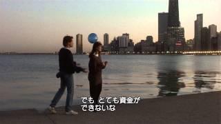 きのうの夜は・・・            (字幕版) - 予告編