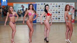 Мисс фитнес бикини Уфа (Miss fitness Ufa) c 8 марта(, 2015-03-08T21:05:40.000Z)