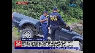 Posibleng ginamit na getaway vehicle sa pagpatay kay Vice Mayor Lubigan, na-recover