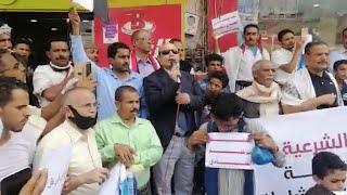 مظاهرات في تعز تندد بانحراف مسار التحالف وتطالبه بالمغادرة