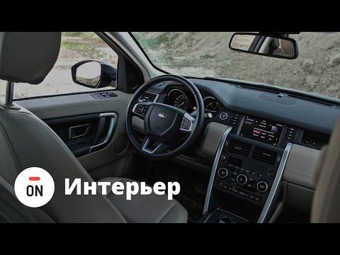 Как СКРИПИТ салон Дискавери Спорт?! - Обзор Land Rover Discovery Sport 2015 (ч.3)