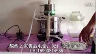 DIY Moonshine Ethanol Stainless 8 Litre Spirits(alcohol) Distillation Boiler Home Brewing equipment