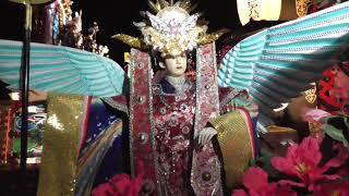 八戸市三社大祭(令和元年)アチャラ ナータ