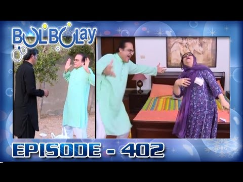 Bulbulay Ep 402 - ARY Digital Drama
