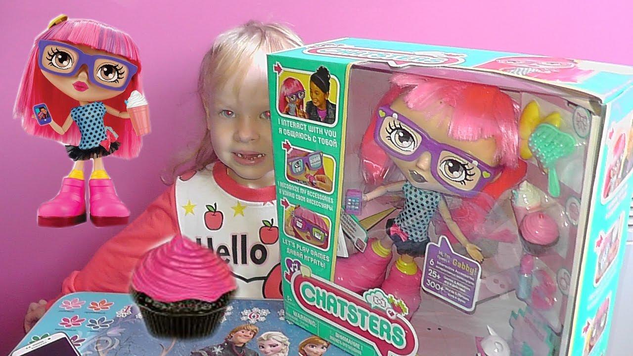Кукла интерактивная Spin Master CHATSTERS Gabby уже в Детском мире .