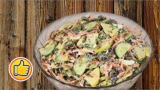 Витаминный Салат из Морской Капусты, Полезно и Вкусно! |  Vitamin Salad