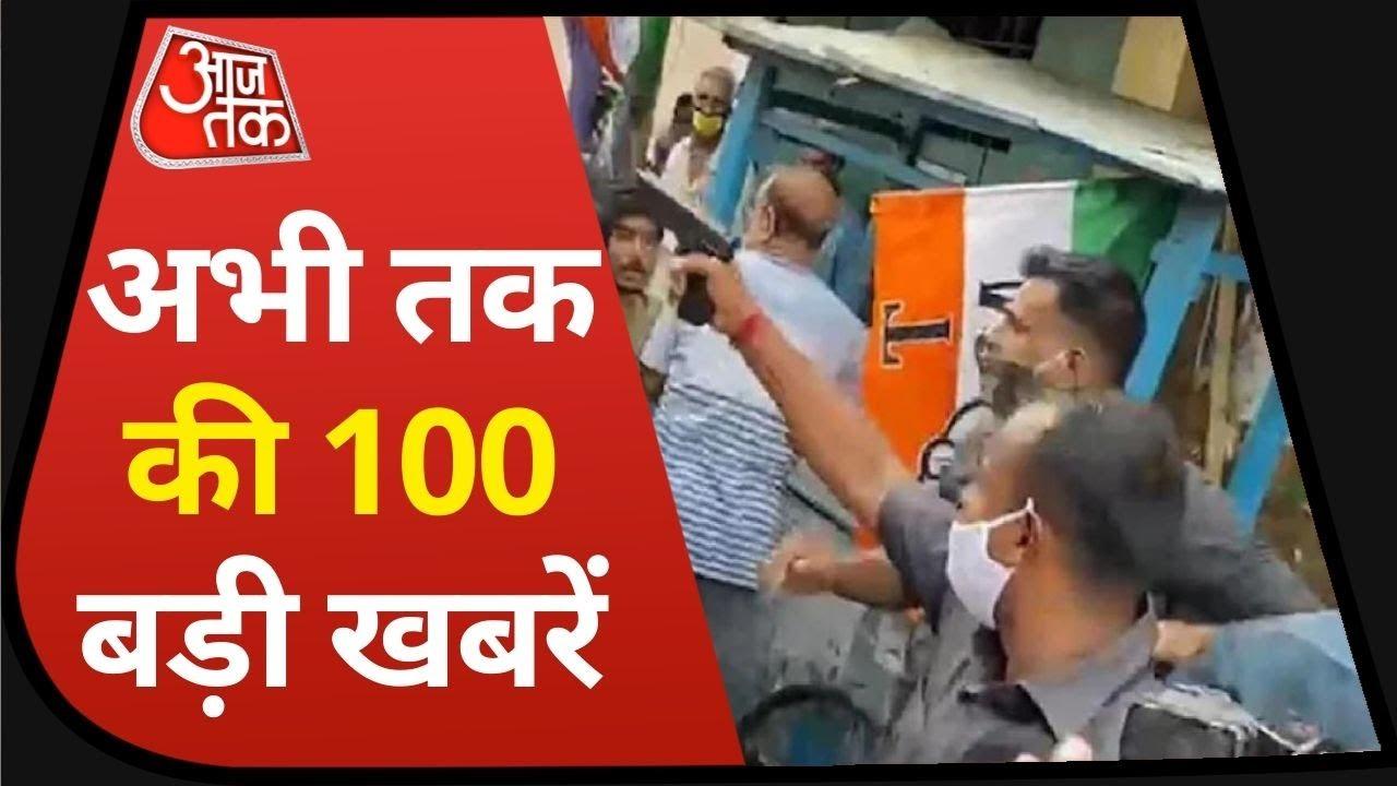 Download Hindi News Live: देश-दुनिया की इस वक्तकी 100 बड़ी खबरें I Latest News I Top 100 I Sep 28, 2021