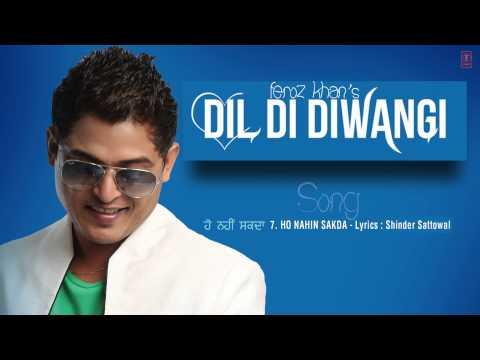 HO NAHI SAKDA FULL SONG (Audio) | DIL DI DIWANGI | LATEST PUNJABI SONG