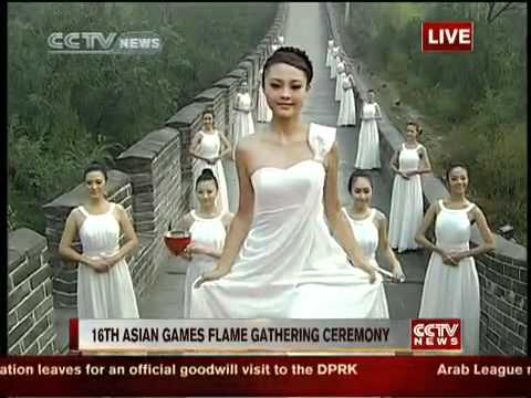16th Asian Games Flame Gathering Ceremony