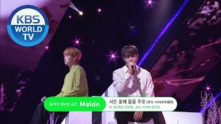 INSEONG(SF9) & JAEYOON(SF9) - The Lonely Bloom Stands Alone ...