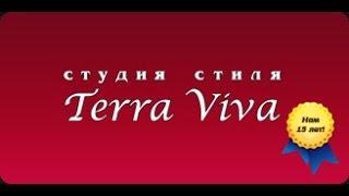Съемки продолжаются - Terra Viva, курсы макияжа в Киеве.(Съемки продолжаются! Рабочий процесс в Терра Виве не прекращается даже в самый разгар отпусков :), 2014-07-18T18:27:37.000Z)