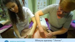 Копия видео Школа массажа реклама(Приглашение на обучение !!!, 2015-04-24T08:50:56.000Z)