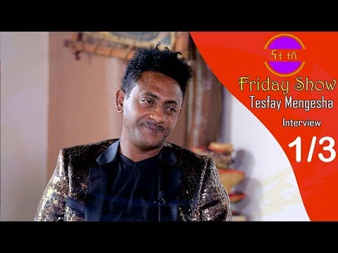 Nati TV - Nati Friday Show With Artist Tesfay Mengesha Part 1/3