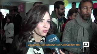 مصر العربية | بطلة