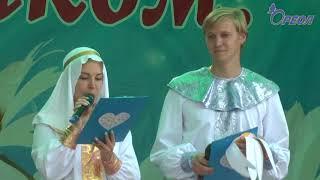 Сланцевчане отметили Всероссийский День семьи, любви и верности
